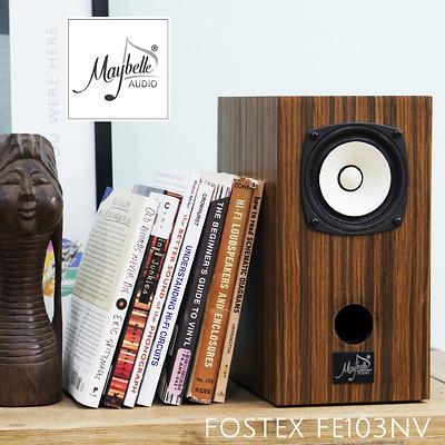 Loa bookshelf toàn dải 10cm Fostex FE103NV